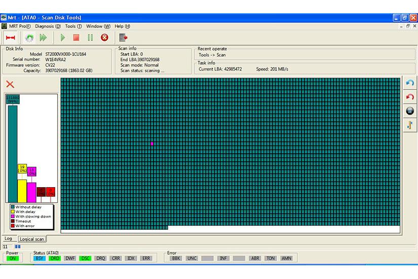 2.1.MRT磁盘扫描工具.jpg