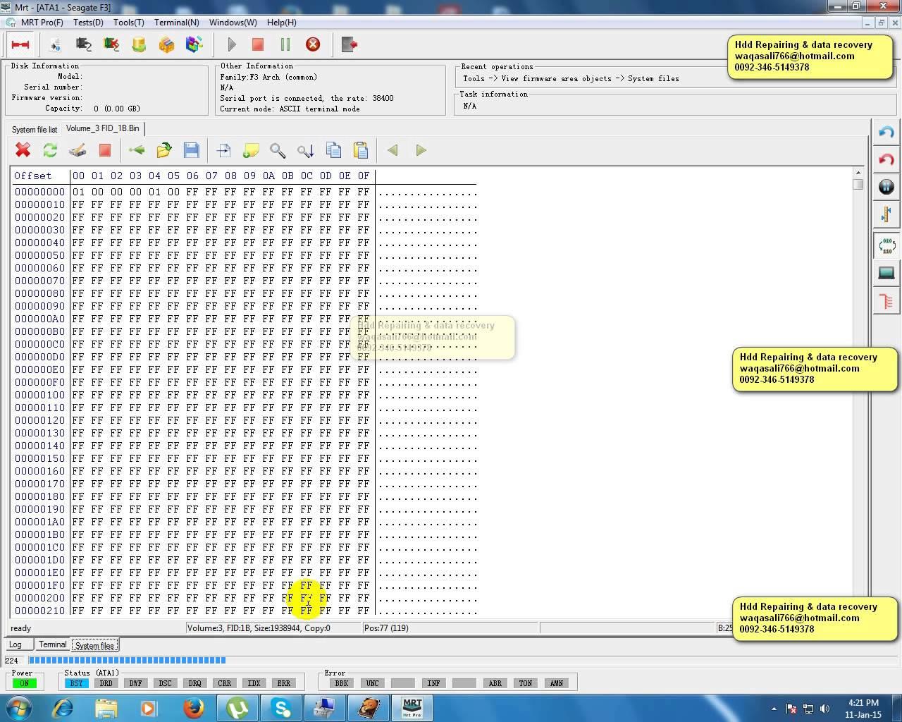 修复希捷P表损坏 SIM 2044 错误(一)