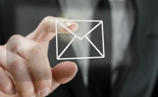 """关于开设""""建议与投诉""""电子邮箱的通知"""
